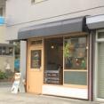 【開店情報】安佐南区中須にドッグサロン「fam(ファム)」ができてる。8月7日にオープンしたみたい。