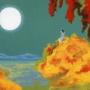 『あぁ 月琴の調べ』