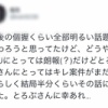 【朗報】STU48新公演決定 岡田奈々プロデュース公演「僕たちの恋の予感」