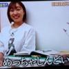 須田亜香里(28)「人として最低限の性欲を満たせなくてしんどいアイドル辞めたい」