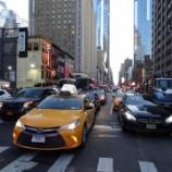 『ニューヨーク雑感』の画像