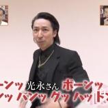 『TAKAHIRO先生『ボーンッ!ボーンッ!バンッ!バンッ!!グッ!ハッ!!ドンッ!』ワロタwwwwww』の画像