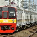 『【10連不足?】203系常磐線マト66編成、暫定10連化』の画像