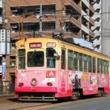 『熊本市電 1090形 2019 ②』の画像