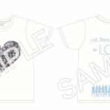 『[物販情報] 1周年記念Tシャツの【通常カラー】公開!販売開始:9月6日(木)当日会場にて ※数量限定販売【=LOVE(イコールラブ)、イコラブ】』の画像