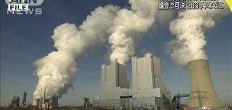 電気代が高いドイツさん。原発に続いて、石炭火力発電も全廃にするアホな法案を可決してしまう。