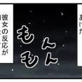 抱き枕物語4話~共通点~