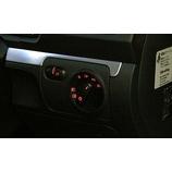 『Passat CC Headlight Switch 交換マニュアル』の画像