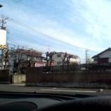 『武蔵境&千葉』の画像