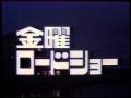 【悲報】金曜ロードショー、ガチでクソラインナップ