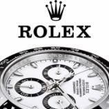 『【驚愕】ロレックス、圧倒的人気すぎて品薄に拍車がかかりまくり!!価格上昇が止まらない模様wwwwww』の画像