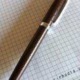 『創刊5周年記念 『MonoMax』に「COACH」の万年筆が付いてくる』の画像