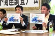 【香川2区】玉木雄一郎の選挙区で鳥インフルエンザ発生の疑い