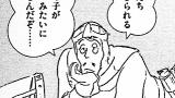 【お年玉】姪っ子「5000円っすかwwwwwwwwwwwww」