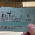【実況】ワイ、新潟へ一人旅に出かける!