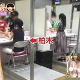 『AKB48柏木由紀の『握手対応を後ろから見た図』をご覧ください・・・』の画像
