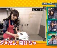 【欅坂46】高速炊飯中なのになぜかみんな炊飯器開けちゃうwwwww【ひらがな推し】