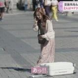 『みなみ「あっ!!」www 何をやっても可愛いみなみちゃんであるw【乃木坂46】』の画像