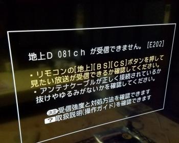 フジテレビ系列・石川テレビ、TBS系列・北陸放送(MRO)、敷地内の電波塔から出火し放送中断に 原因は落雷か?(画像あり)