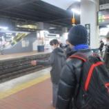 『【北九州】ゆくはしシーサイドマラソン!!!~最後まであきらめない~』の画像