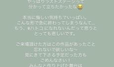 【元乃木坂46】つれえぇぇぇ・・・斉藤優里。