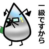 『読売新聞ニュース はんだ付けラインでPR NPOと滋賀大生』の画像
