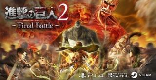 【ゲーム売上】『マリオメーカー2』の2週目の売上が公開!Switch/PS4『進撃の巨人2 -Final Battle-』の機種別の販売本数は?