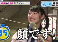 【あんロケ】藤園麗ちゃんの66秒インタビューワロタwww