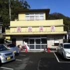 『清盛の湯。神戸 湊山温泉』の画像