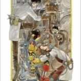 『アトム ザ・ビギニング 第2巻(初回限定生産版) [Blu-ray]同梱のブックレット』の画像