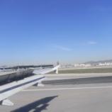『ヨーロッパの旅 ~【 スペイン バルセロナ到着 】』の画像