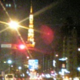 『東京→岐阜』の画像