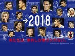 今回のW杯日本代表・・・本田 (年齢 31歳)  香川 (年齢 29歳)  長友 (年齢 31歳)