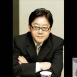 『【欅坂46】全ての原因・・・秋元康の平手友梨奈特別扱い『この曲どうかな?』と自ら相談、秋元が直々に平手宅を訪問・・・』の画像