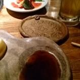 『初めて入った韓国焼き肉店@焼肉安里(大阪・心斎橋)リピート決定☆』の画像
