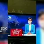 【動画】中国、武漢のTV局、ニュースキャスターがマスクをしたまま報道する事態に! [海外]