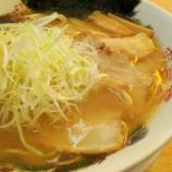 『麺の太さをチェンジすると、全くの別物になります!』の画像