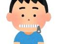 【朗報】浜田雅功さん、沈黙を続けて評価がうなぎ登りになる