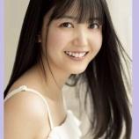 『久保ちゃんの表紙がきましたよ! 爽やか! 笑顔が素敵! そして可愛い!!!【乃木坂46】』の画像