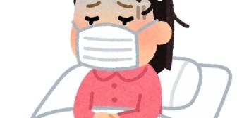 嫁が難病の重症筋無力症と中度の鬱を患っていて 最近は、睡眠薬を飲んでも朝まで眠れなかったり 難病の症状が出ると一日中、寝込んでいる。