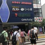 『【川崎】余暇活動~ボーリングPart1~』の画像