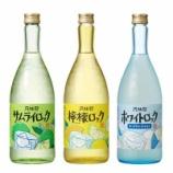 『【春夏限定】月桂冠「サムライロック」「檸檬ロック」「ホワイトロック」』の画像