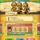 『蛙の子は蛙』の画像