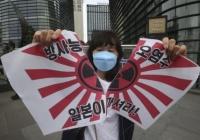 是非成立して欲しい。縁を切りたいんで ~ 【韓国】「反日」異常法案提出! 旭日旗使用で「懲役10年」 ヒゲの隊長・佐藤氏「成立すれば日韓関係は完全に凍り付く」