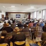 『4月26日(日)桔梗町会総会開催(予定)』の画像