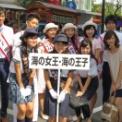 2016年 第43回藤沢市民まつり その27(海の女王・海の王子)