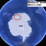 【悲報】南極の氷の下に巨大な何かが埋まっている模様→その観測結果がこちら