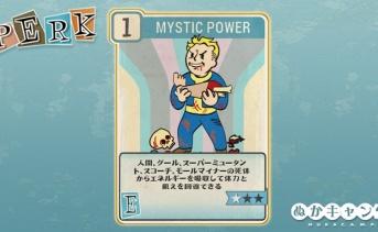 Fallout 76:Mystic Power(Endurance)