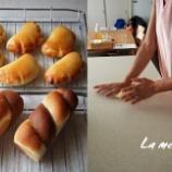 『中級 コーヒーチョコツイスト、クリームパン』の画像