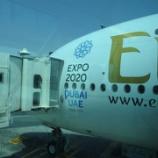 『エミレーツ航空A380で再びドバイへ エコノミークラスは快適ですか?続編』の画像